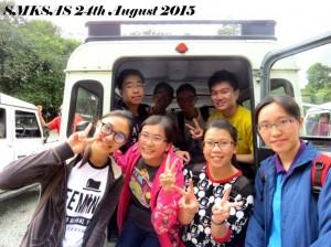 SMKSAS  24 aug 15 1st