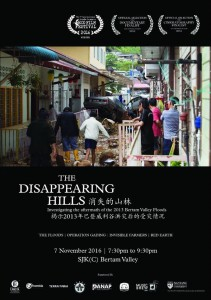 The Disappearing Hills Poster